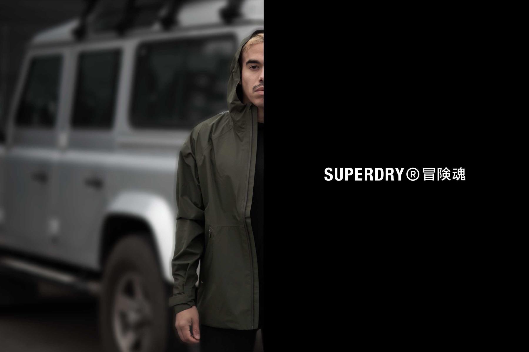 allandario-superdry-1