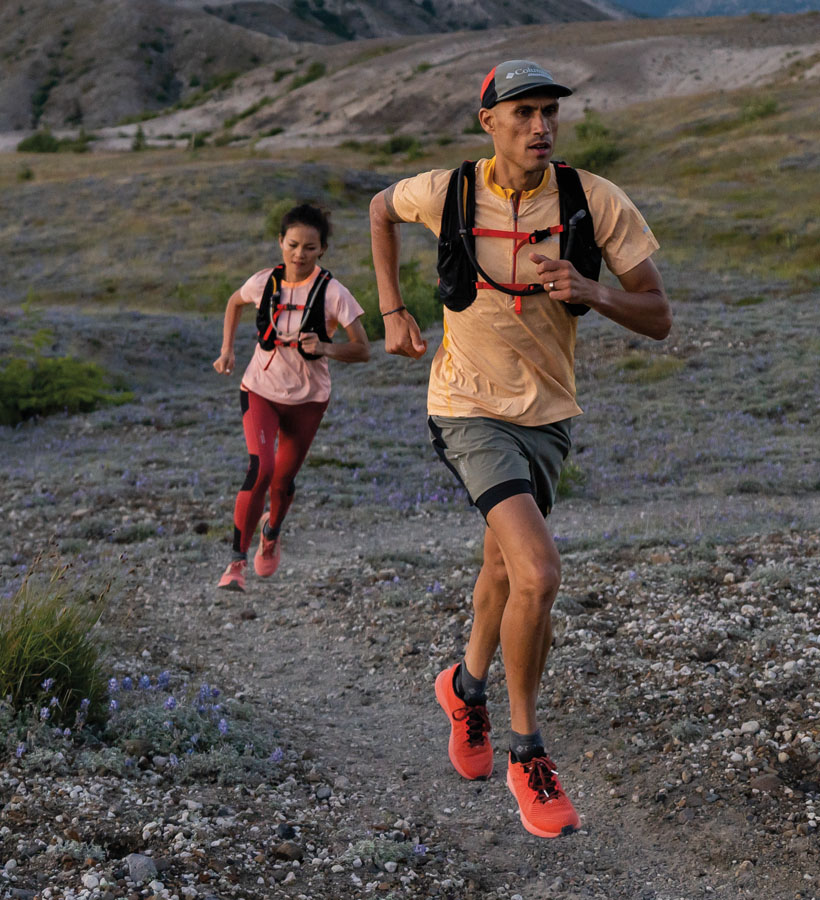 COLUMBIA MONTRAIL SS20